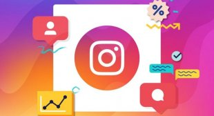 How To Increase Your Instagram Audience?
